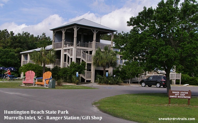 Huntington Beach State Park Ranger Station & Gift Shop